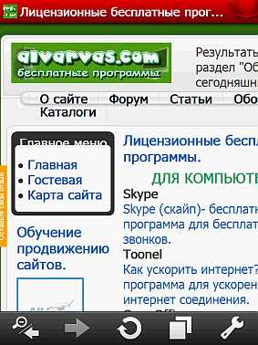 Opera Mini для Windows Mobile