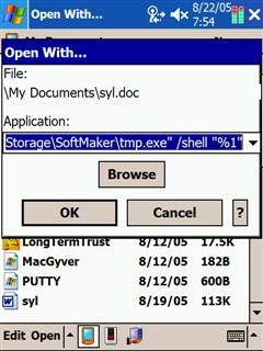 """Полезная программа """"открыть с помощью""""- OpenWith."""