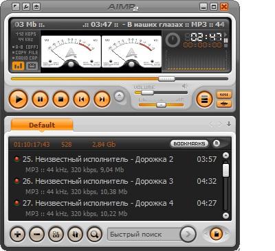 скачать аудио проигрыватель на компьютер - фото 4