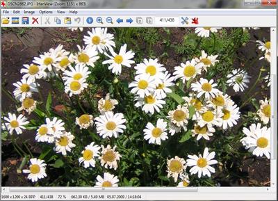 Как улучшить качество фотографий