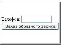 Аудит служб заказчика