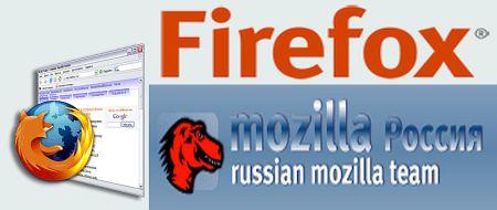 brauzer-mozilla-firefox