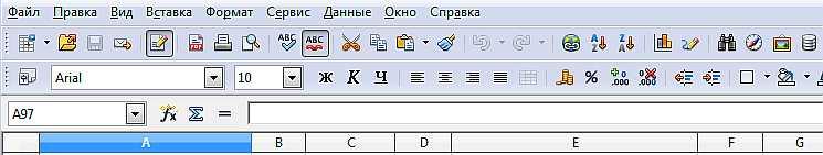 Бесплатный аналог OFFICE