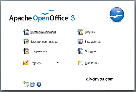 Аналог Mcrosoft Office- OpenOffice