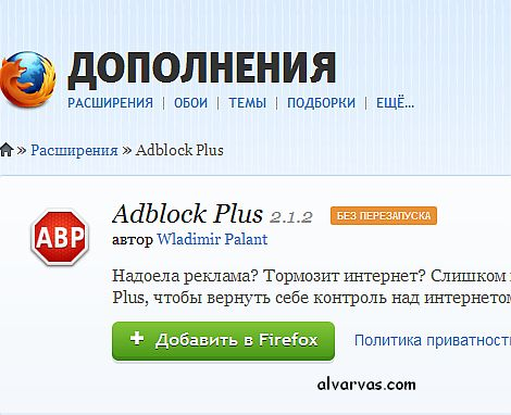 Баннерорезка- для Firefox