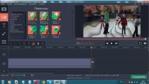 Скриншот загрузки перехода между видеофайлами. Выбран переход «Вертушка -13 лопастей».