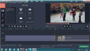 Скриншот загрузки второго видеофайла.