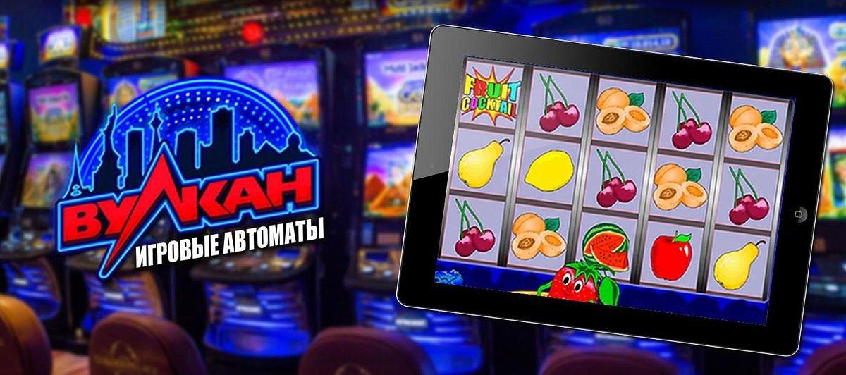 vulcan казино игровые автоматы