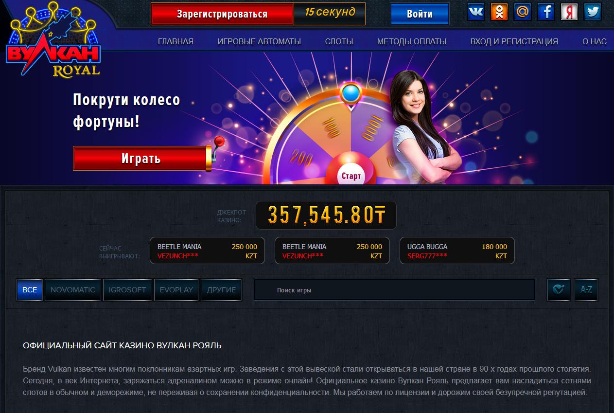 Покер старс видео на русском