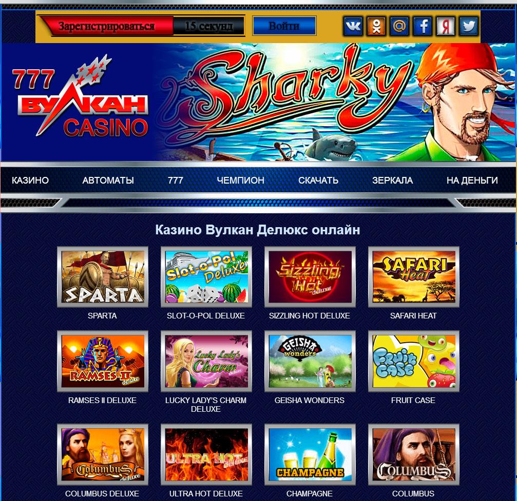 вулкан миллион игровые автоматы официальный сайт