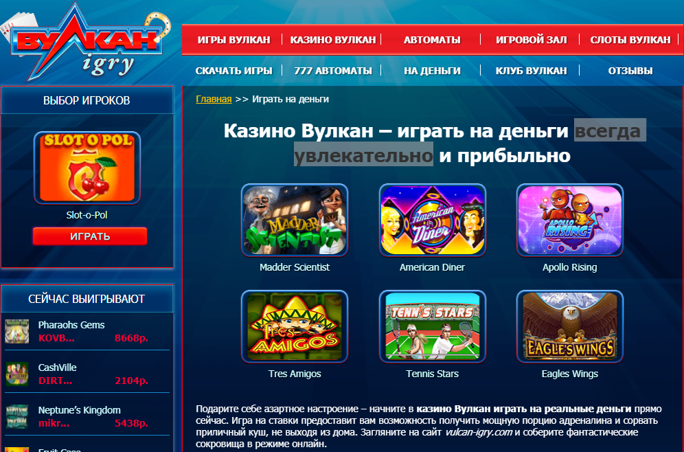 Poker турниры online play friends