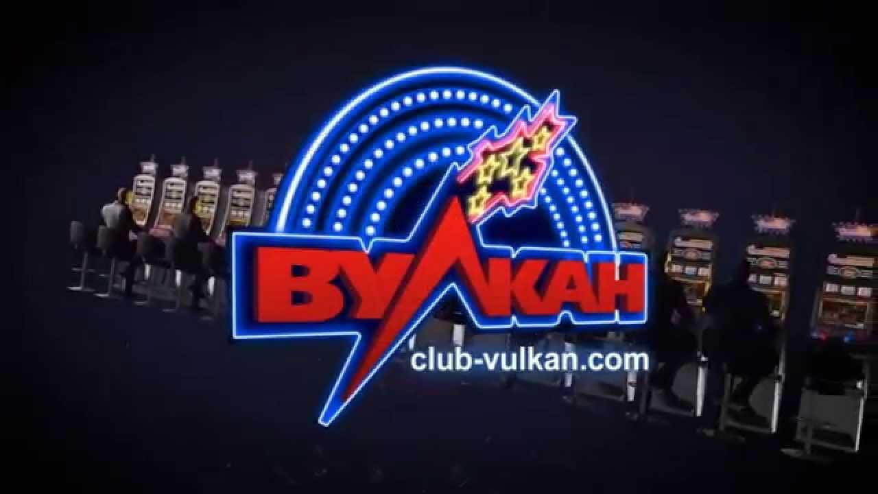 club vulkan com