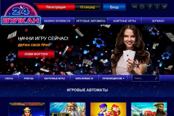 Мобил poker club yoh viral